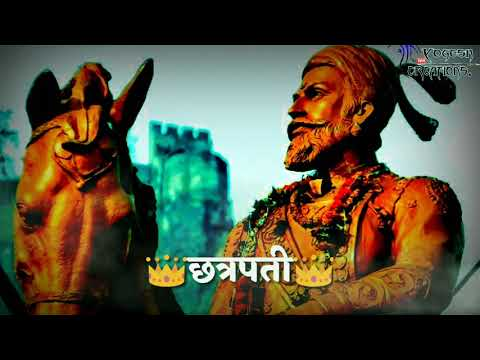 Shivaji maharaj new whatsapp status 2018//Yogesh Creations