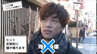 [English Sub] Ono Kensho thirdwheels in Ishikawa Kaito and Saitou Souma's date Part 2