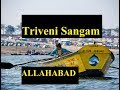 Allahabad Complet Tour guide | Triveni Sangam | Kumbh Mela Spot | Anand Bhavan | All Information |