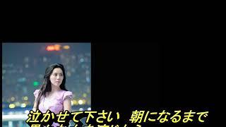 円広志 - 風の港
