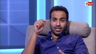 أحمد فهمي: زوجتى جعلتني أتخلص من الانفعال الزائد.