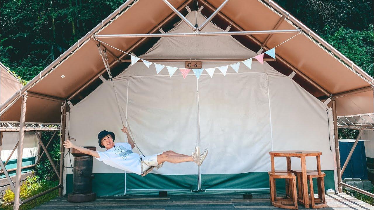 五星級露營帳篷🏕️feat.本本 食在好飛醺 (林進YouTube版)