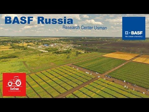 BASF Research Center Russia
