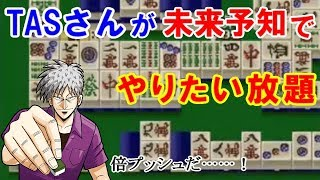 ニコニコ動画よりコメントと共に 再生リスト https://www.youtube.com/playlist?list=PL0qrMWvydkUlIqfOR5swJQLAhyG7O19_E.