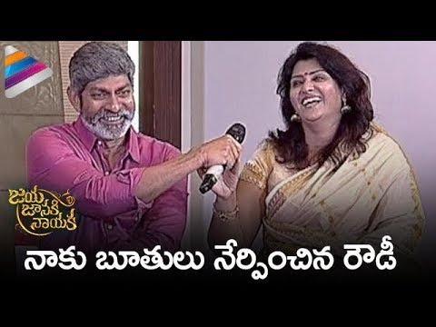 Jagapathi Babu Makes Fun of Vani Viswanath   Jaya Janaki Nayaka Team Funny Interview