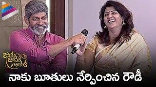Jagapathi Babu Makes Fun of Vani Viswanath | Jaya Janaki Nayaka Team Funny Interview