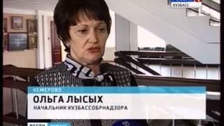 видео «Кот в мешке» - новый закон об образовании принят в Пермском крае