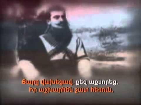 СЛАВА, ПРОРОКУ АРМЯН - ГАРЕГИНУ НЖДЕ!