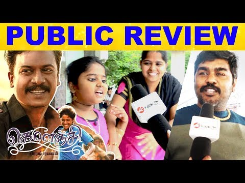 Kolanji Movie Public Review | FDFS | Samuthirakani | Sanghavi | Rajaji |Public Opinion | TamilCinema