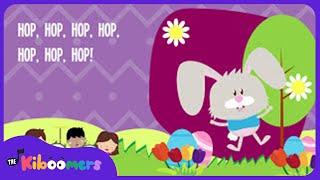 Hippity Hop Easter Bunny | Kids Song | Lyrics | Nursery Rhyme | Action Songs