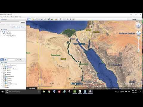 Universal Maps Downloader  أشهر أربع طرق لتحميل صورة فضائية مصححة جغرافيآ الدرس الأول