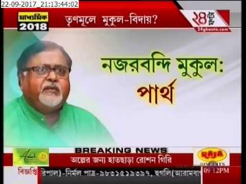 TMC-Mukul Roy cold war takes a new turn