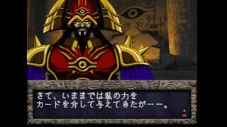 PS 遊戲王 真-怪獸決鬥 被封印的記憶 (融合對決 最終boss篇)