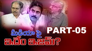 Pawan Kalyan Fans Charges On Media | Defamation Suit Against Pawan | Part 5 | ABN Debate