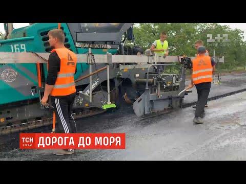 ТСН: Дорога до моря: трасу на Бердянськ обіцяють відремонтувати до кінця липня