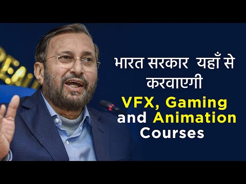 VFX, Gaming and Animation Courses by IIT Bombay | Learnayak  - VFX Tutorials In Hindi