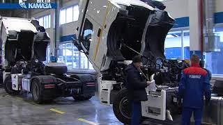 Газодизельный КАМАЗ-5490 NEO - репортаж для программы Вести КАМАЗа