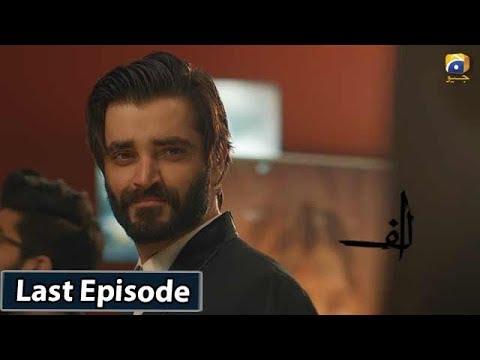 ALIF - Last Episode || English Subtitles || 14th Mar 2020 - HAR PAL GEO