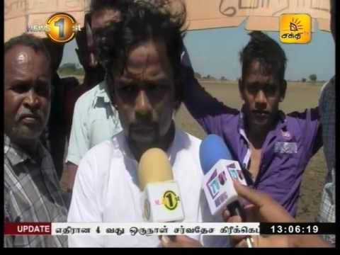 News 1st Lunch time Shakthi TV 1PM 03rd July 2017