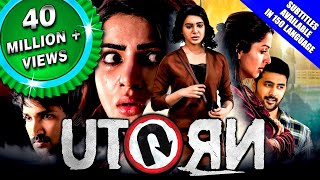 U Turn (2019) New Released Hindi Dubbed Full Movie | Samantha, Aadhi Pinisetty, Bhumika Chawla thumbnail