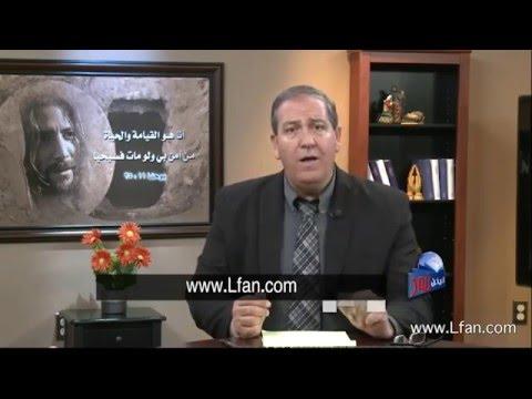 342 كيف أظهر المسيح سلطانه في تطابق الأقوال والأعمال؟