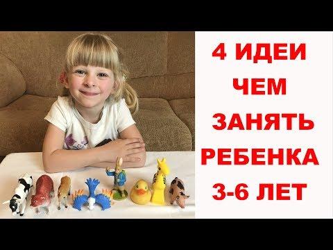 Веселые развивающие игры для детей  и их родителей. Как увлечь ребенка и провести время с пользой