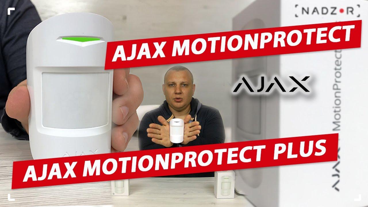 Ajax MotionProtect и MotionProtect Plus - полный обзор - разборка  монтаж, подключение и настройка.