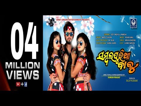 Sambalpuria babu full hd video | Mantu chhuria | New Sambalpuri | Everything for U