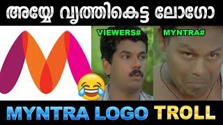 എന്താ സാർ കൂടുതൽ നന്നായിപ്പോയോ ! Troll Video | Myntra Logo Controversy | Ubaid Ibrahim