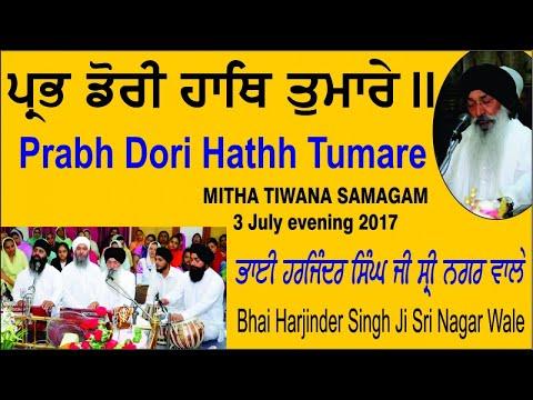 Prabh Dori Hathh Tumare By Bhai Harjinder Singh Ji Sri Nagar Wale