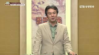STB콜로키움 51회 알타이계 언어비교③ 김정민