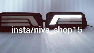 видео Подфарники (надфарники) с ДХО на Ниву