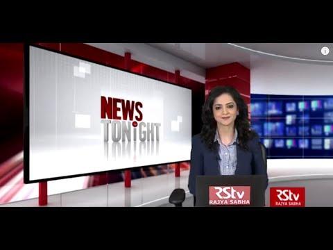 English News Bulletin – May 13, 2019 (9 pm)