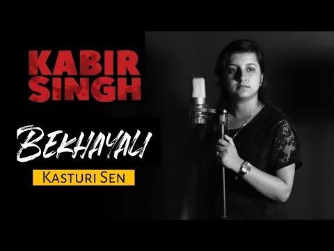 Bekhayali - Kabir Singh   Female Version   Cover By Kasturi Sen   Sachet Tandon   Shahid Kiara