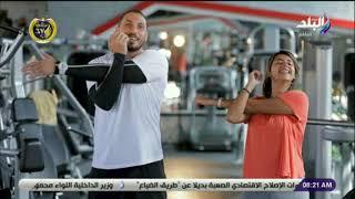تمارين الاطالة العلوية لتنشيط  الدورة الدموية وشد عضلات الجسم