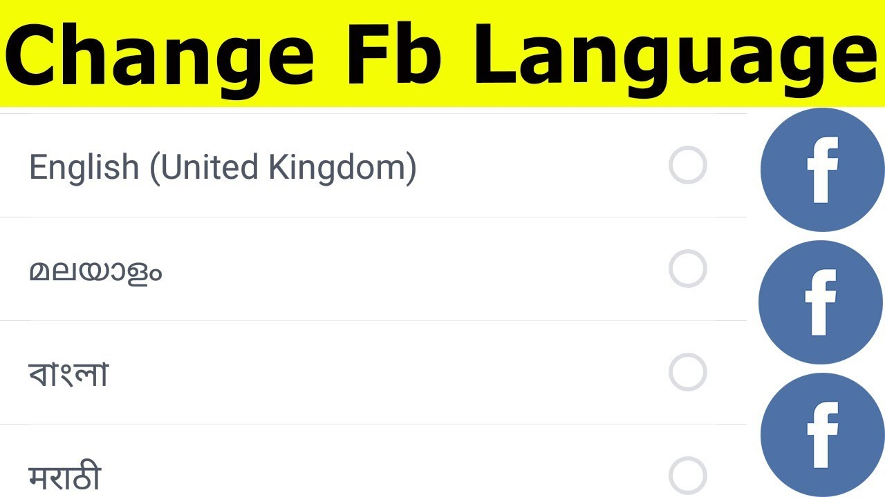 How To Change Facebook Language From Other Language To English or English Into Any One