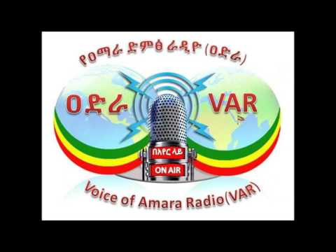 Voice of Amara Radio - 12 Apr 2017
