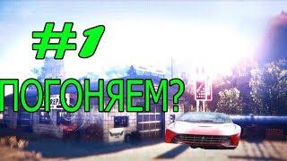 Lp Need For Speed Rivals 1 АККУРАТНЫЙ ПРОЕЗД