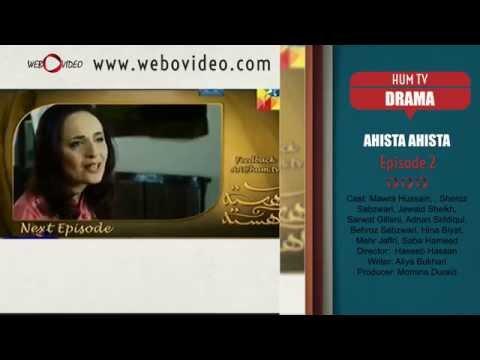 Pakistani Drama Guide June 08 2014