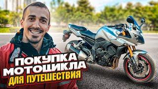 Выбираю мотоцикл для путешествия