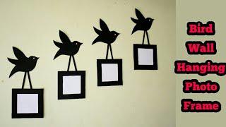 Paper Birds Wall Decor - Photo Frame | DIY wall hanging craft ideas | diy room decor | home decor screenshot 1