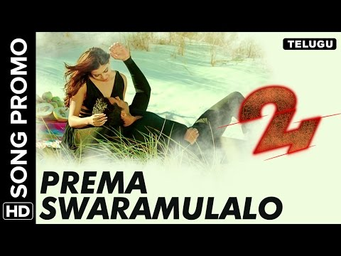 Prema Swaramulalo Song Promo | 24 Telugu Movie