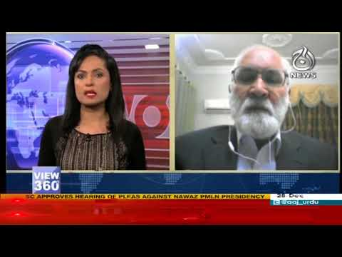 View 360 - 28 December 2017 - Aaj News