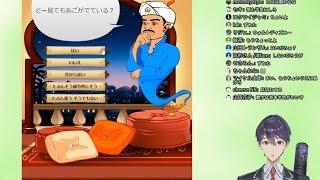 [LIVE] 剣持刀也~うたう~