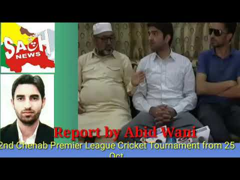 2nd Chenab Premier League Cricket Tournament from 25 Oct