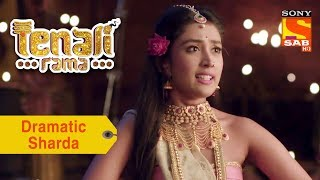 Your Favorite Character | Dramatic Sharda | Tenali Rama