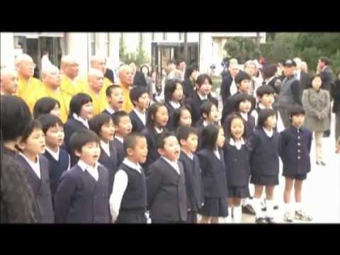 Fifth World Buddhist Summit Conference Kobe Japan Nov 2008