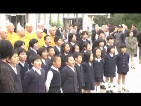 Fifth World Buddhist Summit Conference Kobe Japan Nov 2008