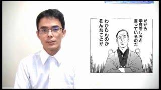 山本太郎議員が天皇陛下への直訴を行ったときに「平成の田中正造だ!」...