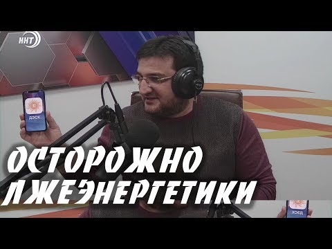 Дагестанская энергосбытовая компания
